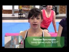 Будь здоров (15 выпуск) (Корпорация «Сибирское здоровье»)