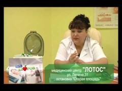 Будь здоров (9 выпуск) (Плазмолифтинг или самые современные медицинские методы)