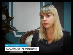 Интервью (Анастасия Искра Аудиторская компания ЭДИП)
