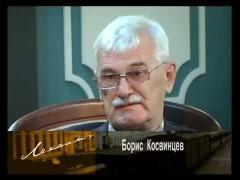 Лехаим ( выпуск140) (Борис Косвинцев )(Родители)