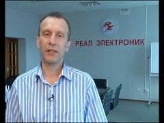"""Сделано в ЕАО ( компания """"Реал Электроник"""""""