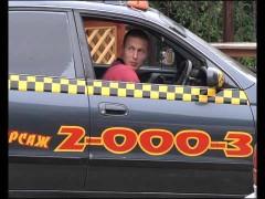 такси форсаж биробиджан горячая линия