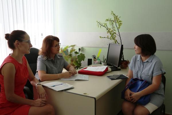 вакансии от центра занятости в биробиджане трех