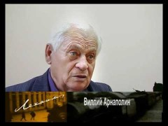 Лехаим ( выпуск142) ( Виллий Арнаполин)