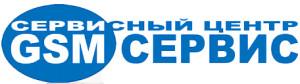 gsm-logo-1