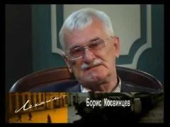 Лехаим (выпуск145)( Борис Косвинцев, детство, студенчество, музей)