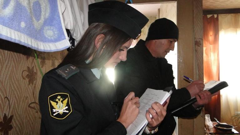 Биробиджанский районный отдел судебных приставов