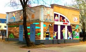 Макет граффити полотна по ул. Шолом-Алейхема