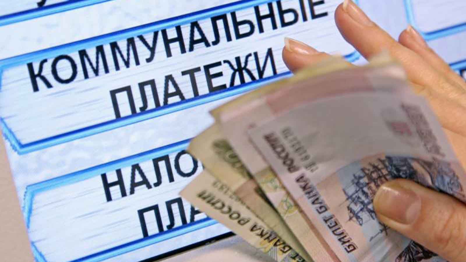 В Новоуральске УК работает с должниками через императив Канта