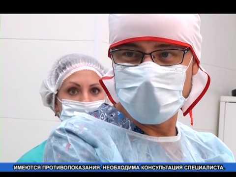 Клиника современных технологий (Гинекология)