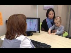 Клинике современных технологий (Аллергия)