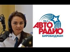 Прямая трансляция АвторадиоВкурсе (видео) заместитель начальника УФНС России по ЕАО Ксения Никогда