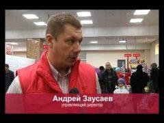 """Новость дня ( открытие магазина """"Амбар"""" в Биробиджане)"""