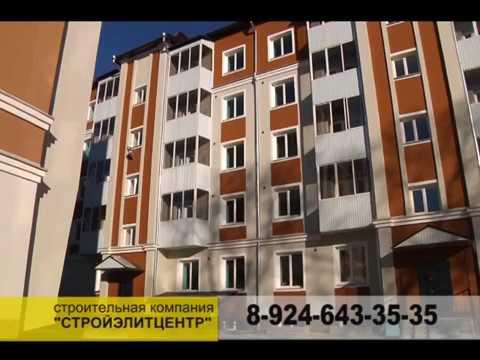 """компания """"Строиэлитцентр"""" (Квартира в центре города по ул.Шолом-Алейхема,15)"""