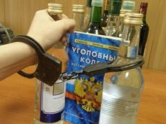ukral-vodku-kgodit-za-reshetku