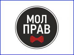 1443547657_molprav