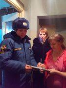 ognebortsyi-proinspektirovali-chastnyiy-sektor-poselka-hingansk-v-obluchenskom-rayone-eao-4