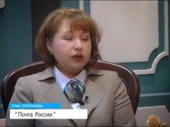 Интервью Ольга Тафинцева директор регионального филиала Почта России