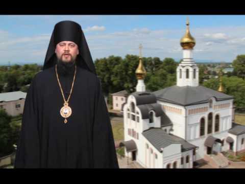 Великий Пост начался сегодня для православных жителей ЕАО. Владыка Ефрем