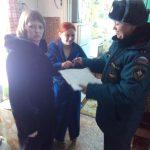 28-03-2017-eao-g-obluche-reyd-pozharnyih-inspektorov-1