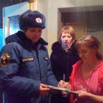28-03-2017-eao-g-obluche-reyd-pozharnyih-inspektorov-4