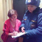 28-03-2017-eao-g-obluche-reyd-pozharnyih-inspektorov-5
