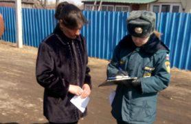 28-03-2017-nedobrosovestnyih-zhiteley-chastnogo-sektora-evreyskoy-avtonomii-privlekli-k-otvetstvennosti-sotrudniki-pozharnogo-nadzora-1