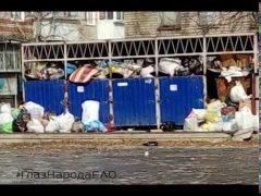 """ГлазНародаЕАО: свалки, опасные ловушки для пешеходов, """"золотая"""" рыба и необычная приправа в консервах"""