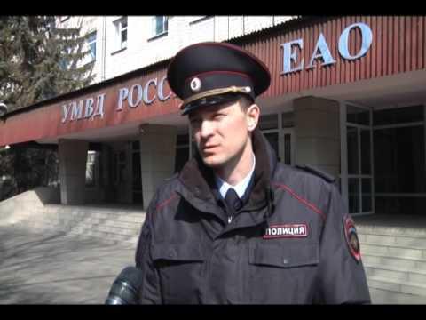 Полиция призывает жителей ЕАО позаботиться о сохранности велосипедов