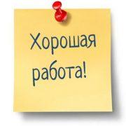 kak-nayti-rabotu-s-horoshey-zarplatoy