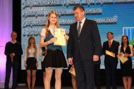 torzhestvennyiy-priem-olimpiadnikov-ustroil-mer-birobidzhana-13