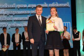 torzhestvennyiy-priem-olimpiadnikov-ustroil-mer-birobidzhana-29