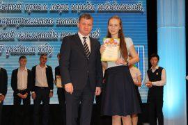 torzhestvennyiy-priem-olimpiadnikov-ustroil-mer-birobidzhana-33