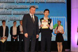 torzhestvennyiy-priem-olimpiadnikov-ustroil-mer-birobidzhana-35