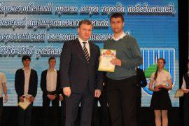 torzhestvennyiy-priem-olimpiadnikov-ustroil-mer-birobidzhana-36