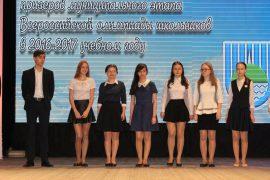 torzhestvennyiy-priem-olimpiadnikov-ustroil-mer-birobidzhana-45