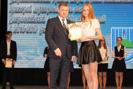 torzhestvennyiy-priem-olimpiadnikov-ustroil-mer-birobidzhana-49