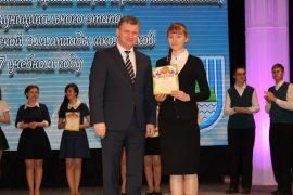 torzhestvennyiy-priem-olimpiadnikov-ustroil-mer-birobidzhana-61