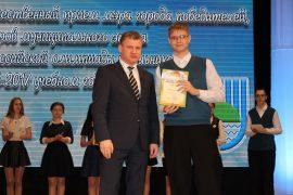 torzhestvennyiy-priem-olimpiadnikov-ustroil-mer-birobidzhana-63