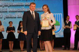 torzhestvennyiy-priem-olimpiadnikov-ustroil-mer-birobidzhana-65