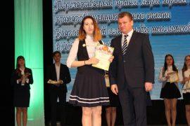 torzhestvennyiy-priem-olimpiadnikov-ustroil-mer-birobidzhana-70