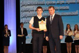 torzhestvennyiy-priem-olimpiadnikov-ustroil-mer-birobidzhana-72