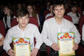 torzhestvennyiy-priem-olimpiadnikov-ustroil-mer-birobidzhana-76