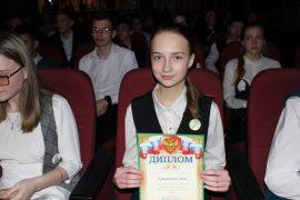 torzhestvennyiy-priem-olimpiadnikov-ustroil-mer-birobidzhana-83