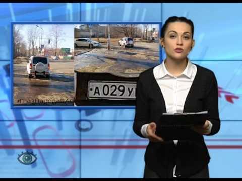 ГлазНародаЕАО: Экзотика с плесенью, автокульбиты на тротуаре, падающая крыша в п.Теплоозерск, безответственная мамаша