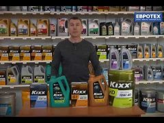 """Моторное масло Kixx в магазине """"Мир Масел"""" на Широкой, 16 в Биробиджане"""