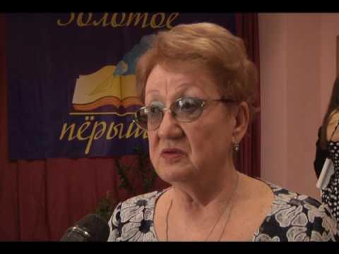 """Победителей конкурса """"Золотое перышко"""" наградили в Биробиджане"""