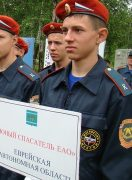 nikita-ivanov