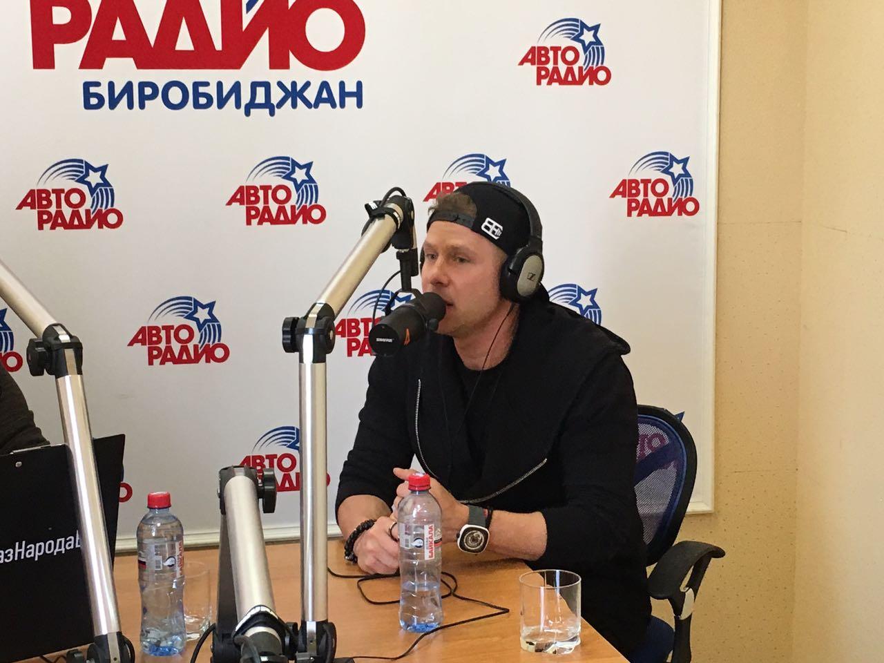 Русское радио в биробиджане