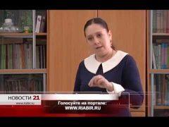 """Шквал """"лайков"""" обрушился на участников конкурса """"Любимый учитель"""" на РИА Биробиджан"""